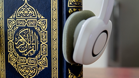 What is an online Quran academy?