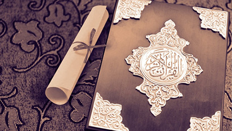 Learning goals of Quran memorization classes