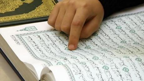 Procedure of Quran memorization