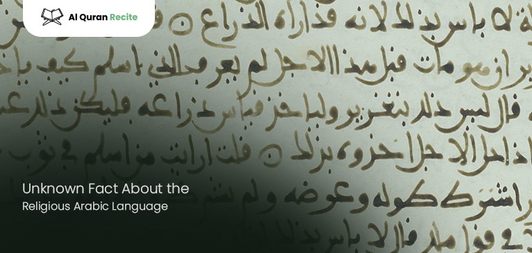 Unknown Fact About the Religious Arabic Language