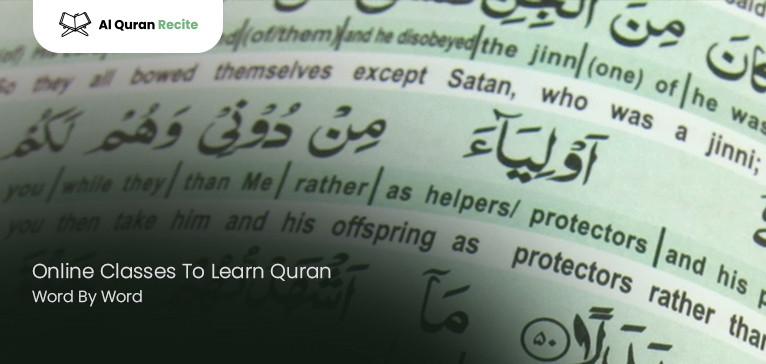 Online Classes To Learn Quran Word By Word